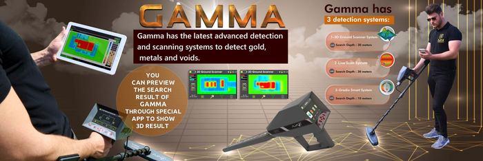 رويال انالايزر احدث اجهزة كشف الذهب الخام 834414296