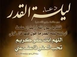 في فضل شهر رمضان المبارك  583506104