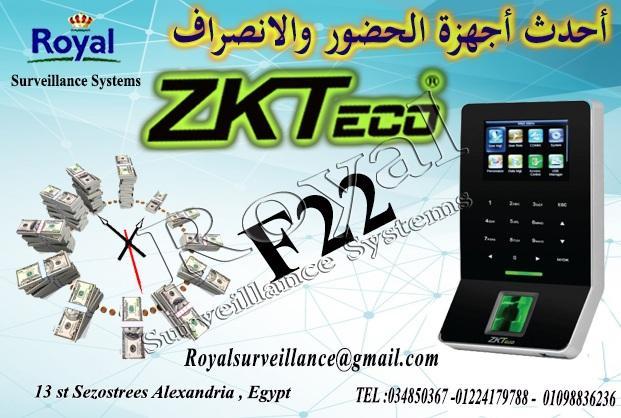 أنظمة الحضور والانصراف ماركة ZKTeco  موديل F22   537765026