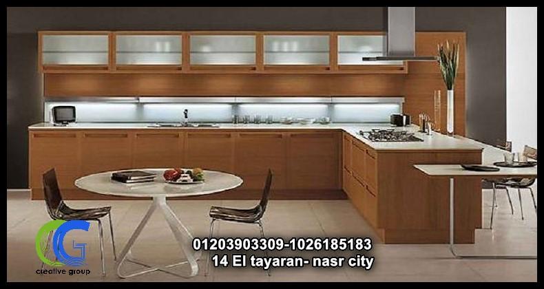 شركات مطابخ في مصر -  كرياتف جروب للمطابخ  - 01026185183 324494970