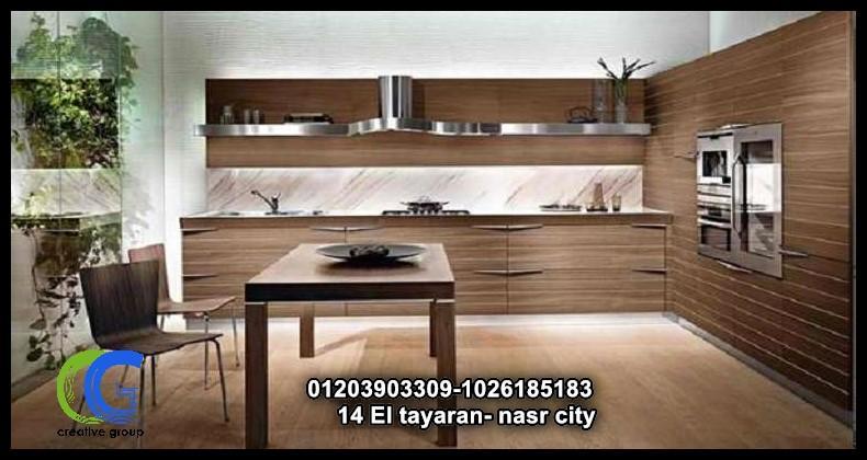 شركات مطابخ في مصر -  كرياتف جروب للمطابخ  - 01026185183 919427463