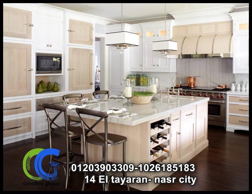 شركة مطابخ  فى مصر الجديده – كرياتف جروب للمطابخ للاتصال 01203903309 792685779