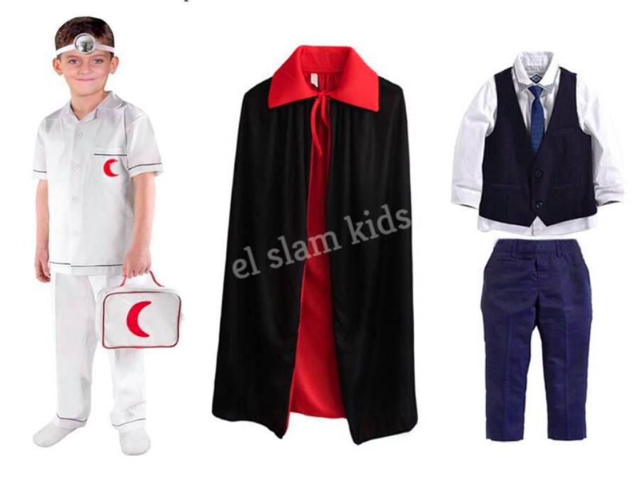 ملابس مهنية للاطفال -  لبس دكتور اطفال 01102226488  862485158