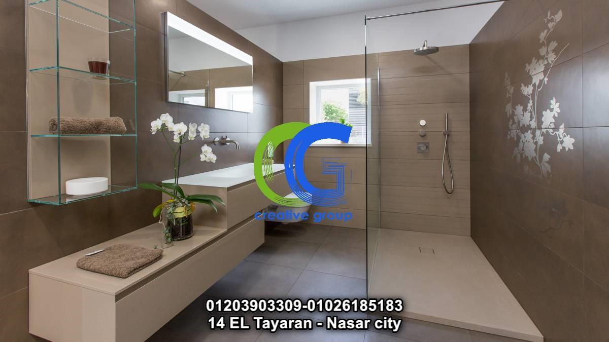 تصميمات عصريه لوحدات الحمامات – كرياتيف جروب ( للاتصال 01026185183 )  725650450