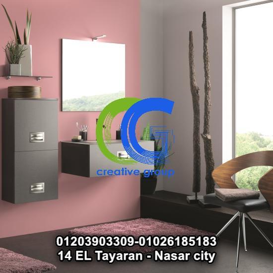 تصميمات عصريه لوحدات الحمامات – كرياتيف جروب ( للاتصال 01026185183 )  928528196