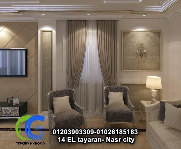 افضل شركه تصميمات داخلية - كرياتف جروب ( للاتصال 01026185183) 453882717