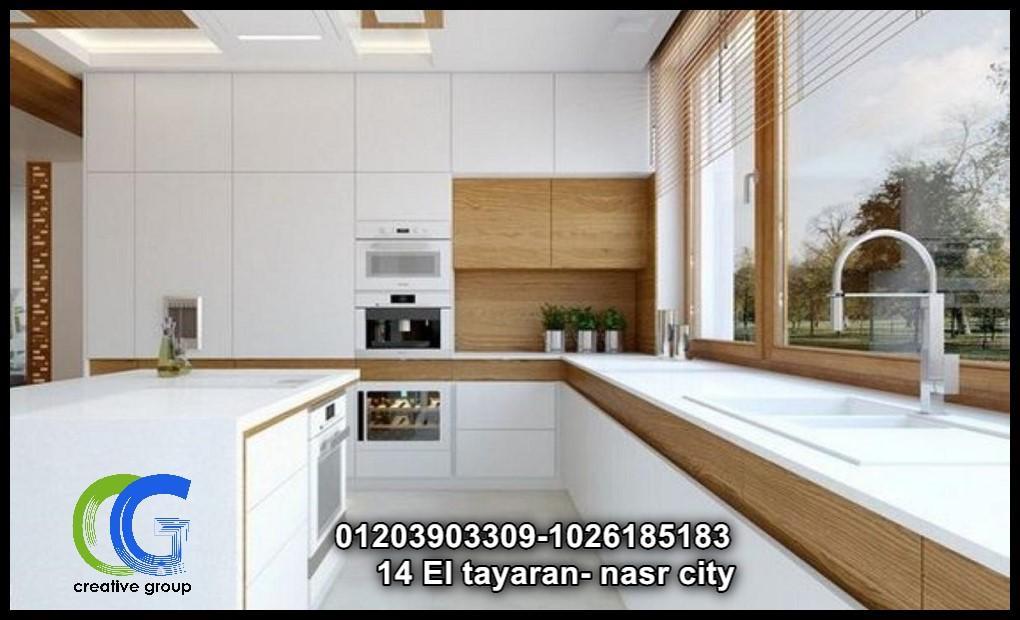 اسعار مطابخ اكليريك - كرياتف جروب ( للاتصال 01026185183)   640959454