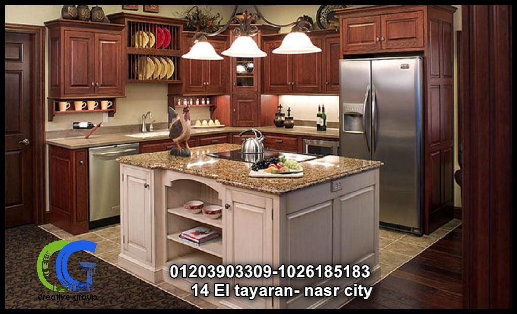 اسعار مطابخ اكليريك - كرياتف جروب ( للاتصال 01026185183)   815624786