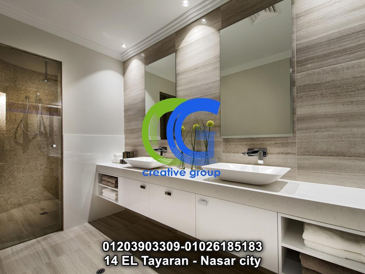 شركة وحدات حمامpvc – كرياتف جروب –01203903309   586608326