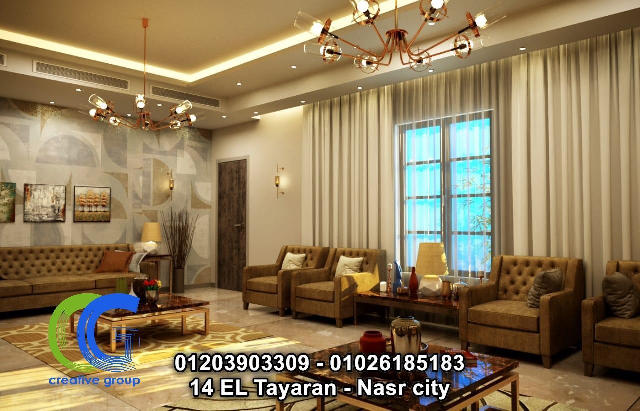 شركة ديكورات فى مصر الجديده - كرياتف جروب ( للاتصال 01203903309 )    349884651