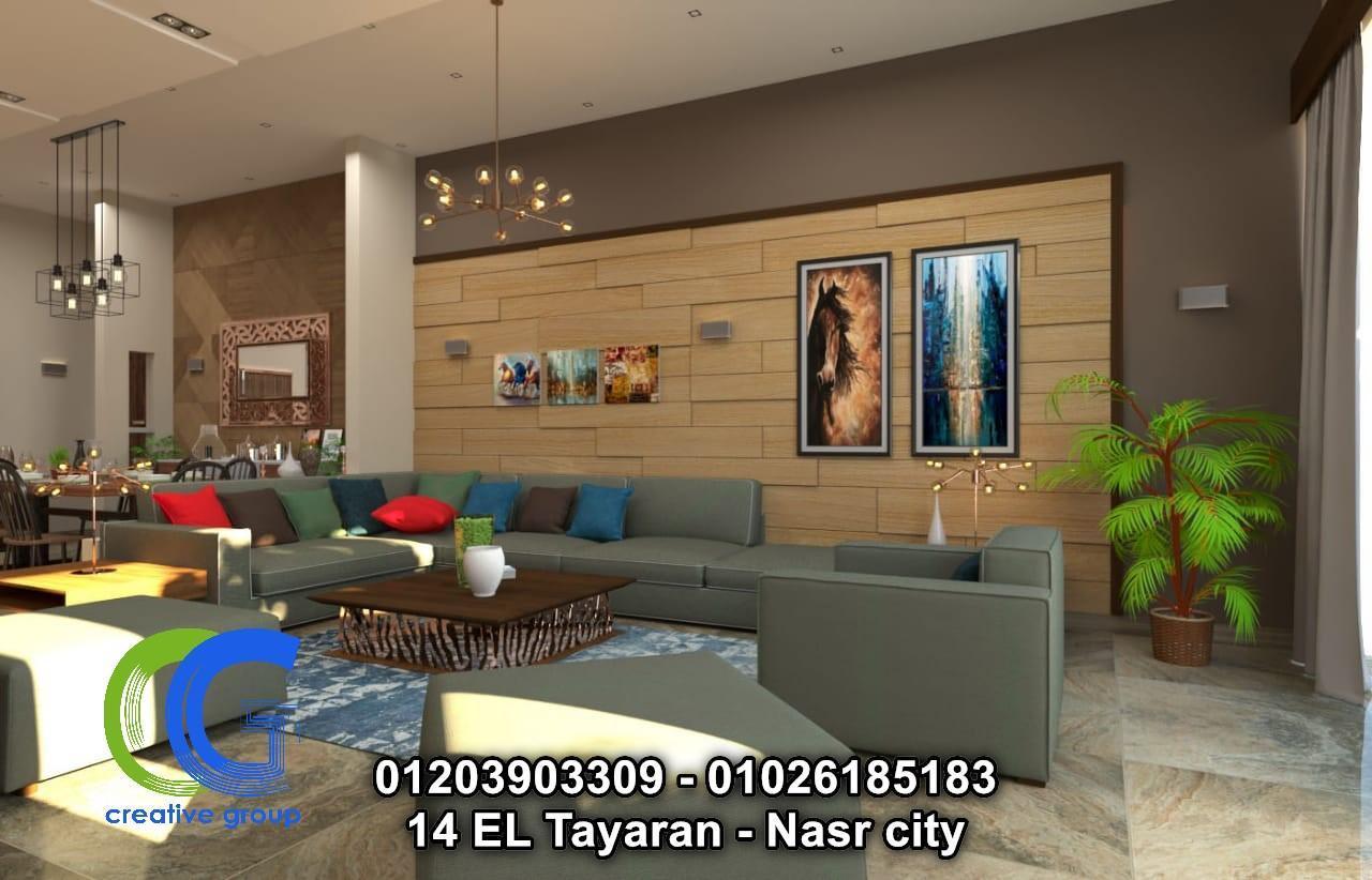 شركة تصميم ديكورات وتشطيبات - كرياتف جروب -01203903309 623670307