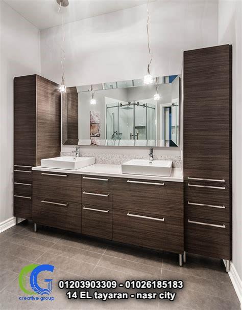 وحدات احواض حمام بتصميم رائع – كرياتف جروب – 01203903309 997994687