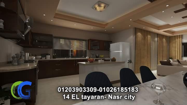 شركات ديكورات في مصر - كرياتف جروب ( للاتصال 01203903309 )    591956367