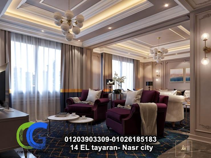 شركة ديكورات منازل – كرياتف جروب للديكور (01203903309)     756247148