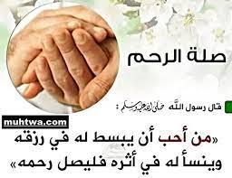 مسابقة دعوة لمكارم الأخلاق في القرآن1442هـ 657347420